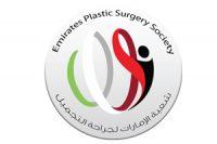 EPSS_Logo_300